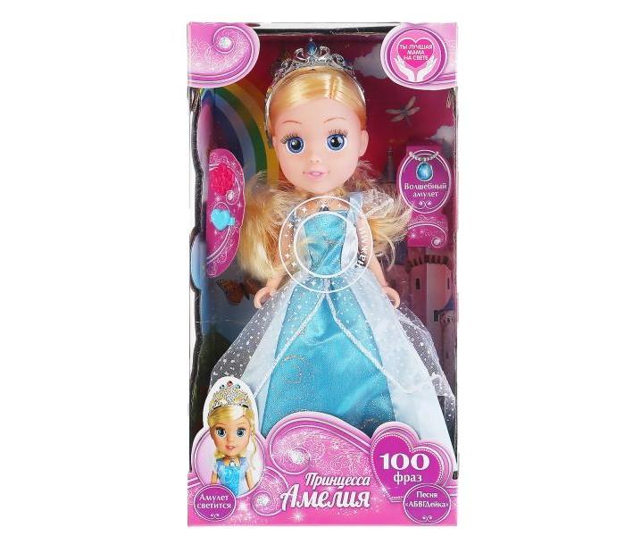 Фото - Куклы и одежда для кукол Карапуз Кукла Амелия 25 см дюпюи м б амелия сердце в изгнании