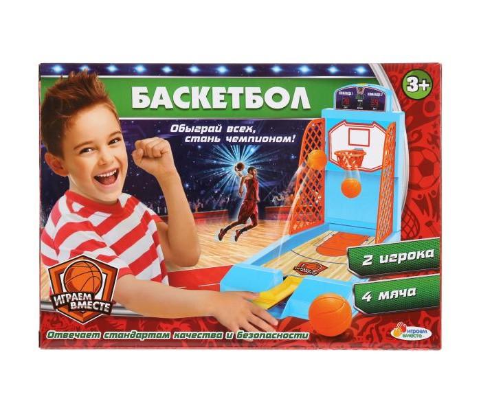 Картинка для Настольные игры Играем вместе Настольная игра Баскетбол 1905S085-R