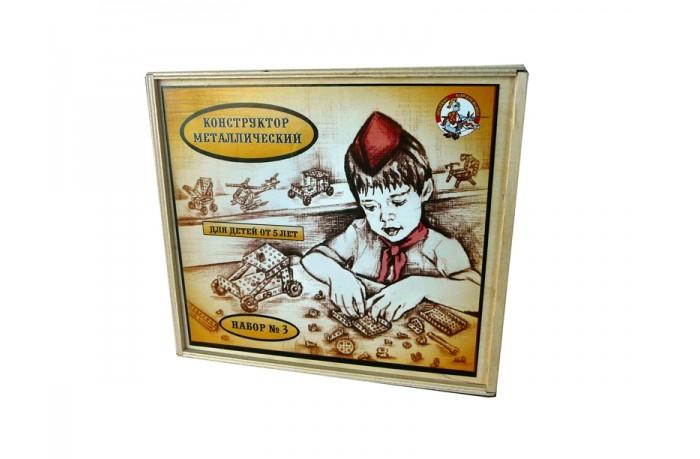 Купить Конструкторы, Конструктор Десятое королевство №3 в деревянной упаковке (292 детали)