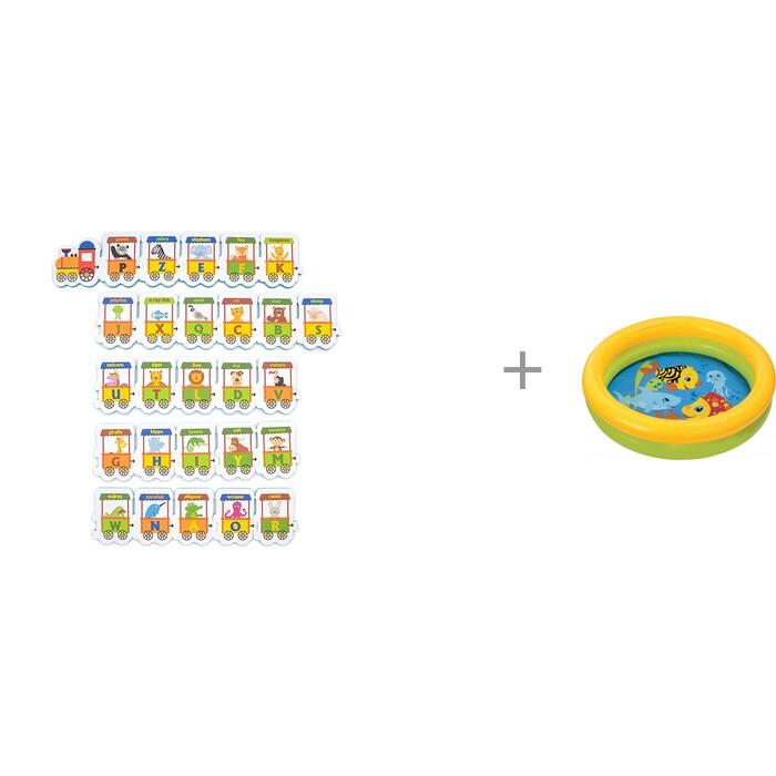 Фото - Игрушки для ванны FunKids Набор игрушек для купания WaterFun 4 и бассейн Intex Мини с59409 набор игрушек пома для купания гонки 4 шт