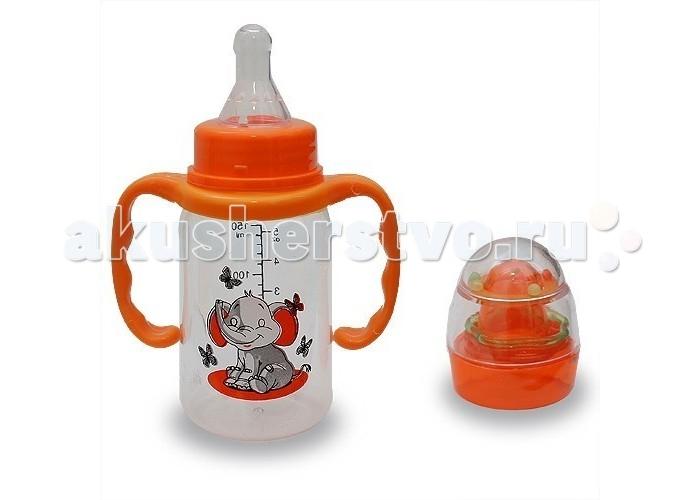 Бутылочки Бусинка пластик 150 мл с погремушкой бутылочки chicco стекло соска латекс 150 мл