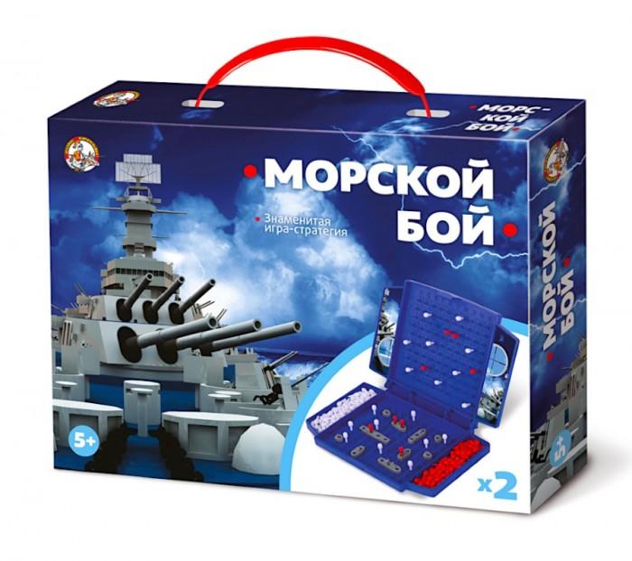 Настольные игры Десятое королевство Настольная игра мини Морской бой