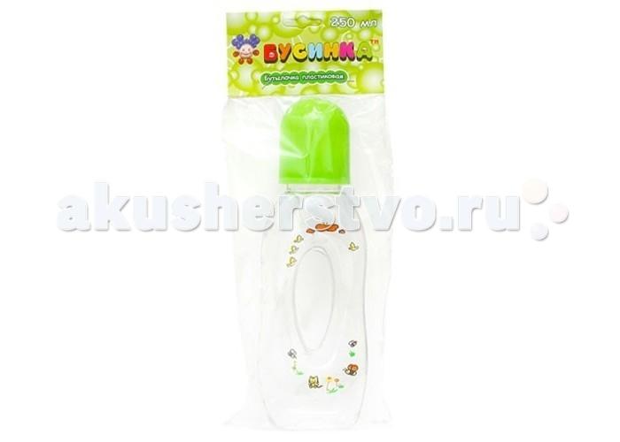 Бутылочки Бусинка пластик Бублик 250 мл