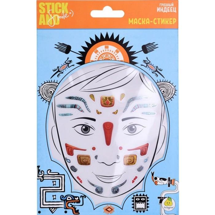 Наборы для творчества Stick and Smile Маска-стикер лица Грозный индеец