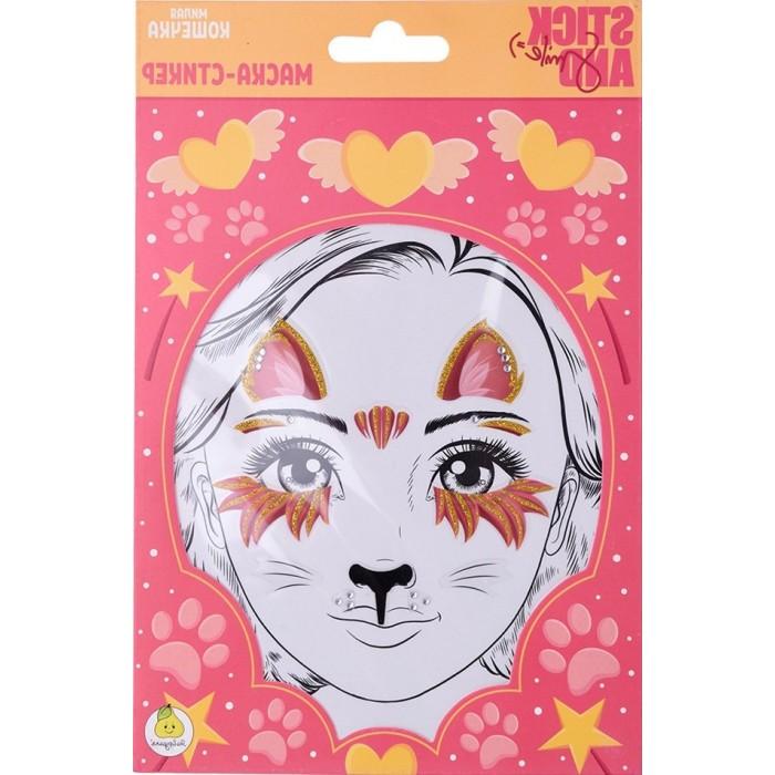 Наборы для творчества Stick and Smile Маска-стикер лица Милая кошечка