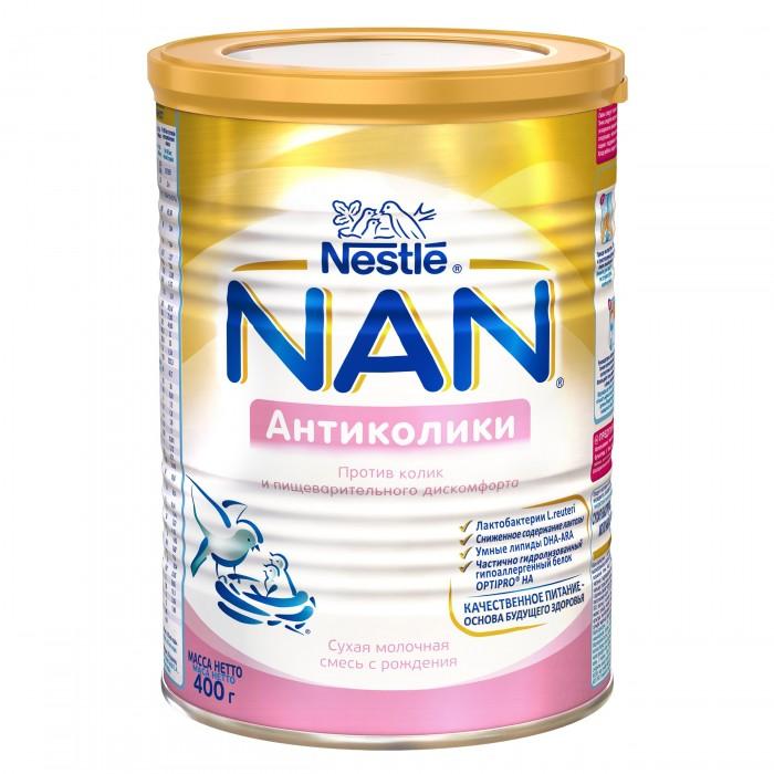 Молочные смеси NAN Молочная смесь Антиколики с 0 мес. 400 г молочная смесь nan гипоаллергенный 2 optipro ha с 6 мес 400 г