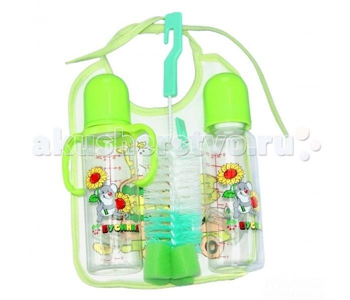 Наборы для кормления Бусинка Набор 2 бутылочки 250 мл, 2 ершика и нагрудник бутылочки для кормления