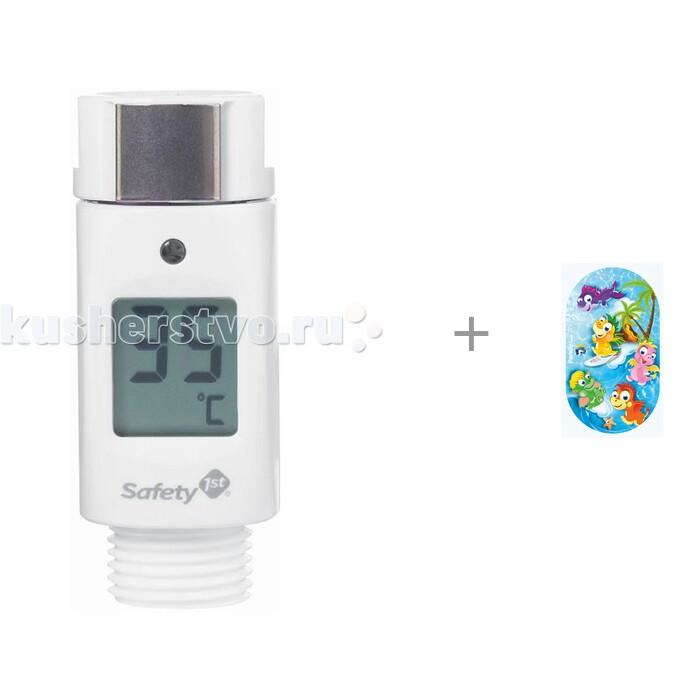 Картинка для Термометры для воды Safety 1st электронный и Коврик Pondo Kids для ванны Дракоши 69х39