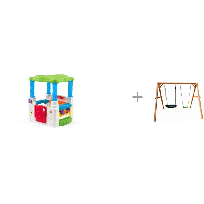 Картинка для Игровые домики Step 2 Игровой домик Весёлые шары и качели Можга (Красная Звезда) деревянные