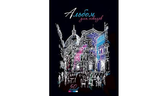 Принадлежности для рисования Апплика Блокнот эскизов Городская зарисовка А5 60 листов