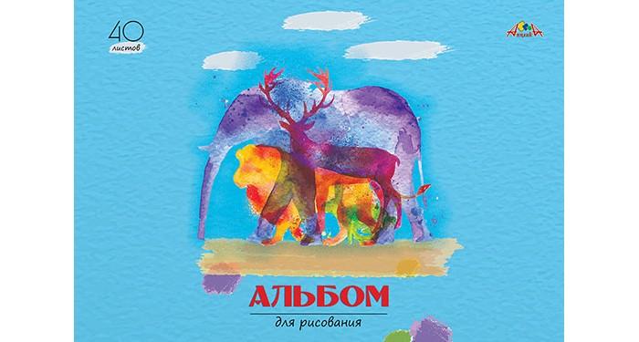 Принадлежности для рисования Апплика Альбом для рисования Животный мир А4 40 листов