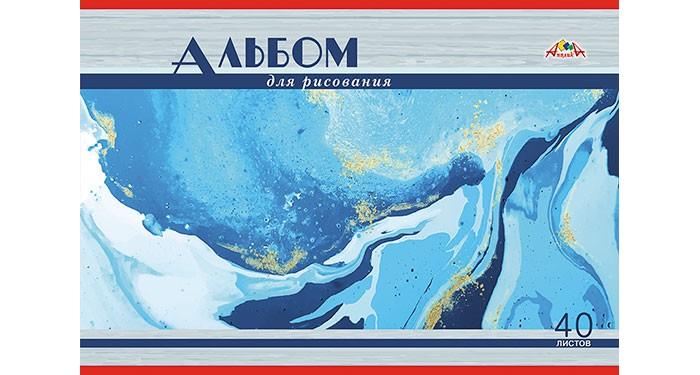 Принадлежности для рисования Апплика Альбом для рисования Абстракция А4 40 листов альбом для рисования классика ф а4 40 л 2 дизайна