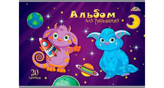 Принадлежности для рисования Апплика Альбом для рисования Космические друзья А4 20 листов