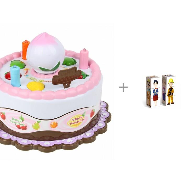Купить Интерактивные игрушки, Интерактивная игрушка Veld CO развивающая Торт и деревянная игрушка Стеллар Кубики Профессии 6 шт.