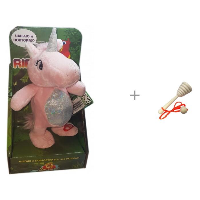Купить Интерактивные игрушки, Интерактивная игрушка Ripetix Единорог Шагаю и Повторяю и игрушка RNToys Поймай мяч фигурный
