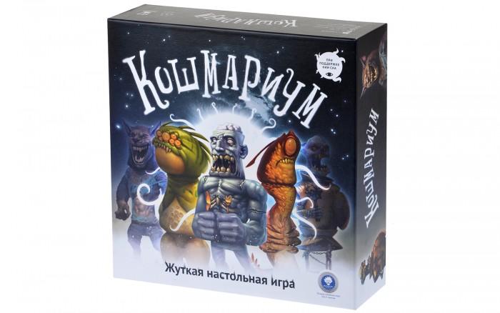 Настольные игры Magellan Настольная игра Кошмариум Расширенное Издание