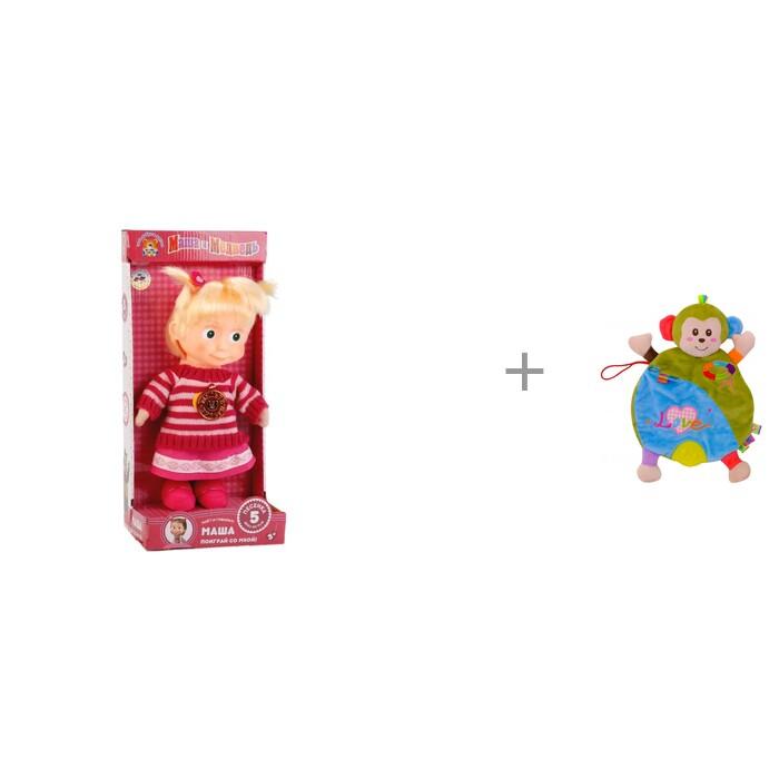 Мягкие игрушки Мульти-пульти Маша в свитере 26 см и комфортер Forest Обезьянка
