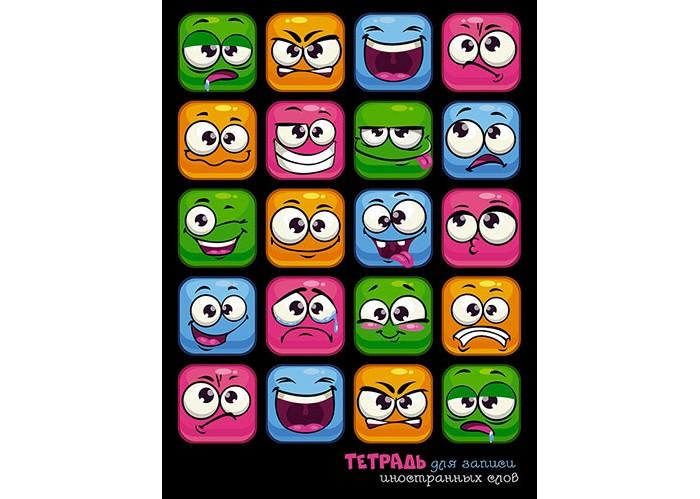 Картинка для Тетради Апплика Тетрадь для записи иностранных слов Эмоции А5 линейка (48 листов)