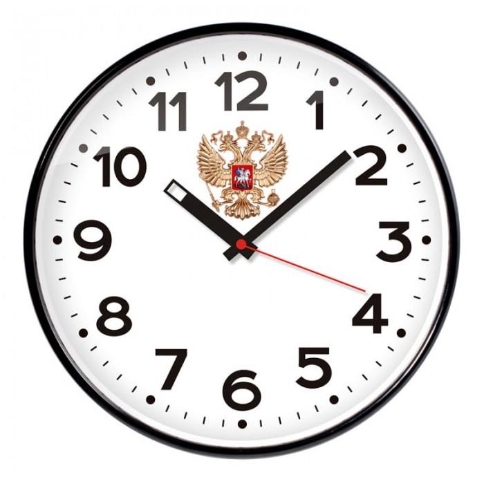Часы Troyka настенные 77770732.