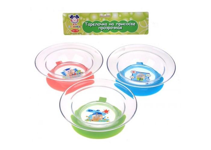 Посуда Бусинка Тарелка на присоске прозрачная  недорого