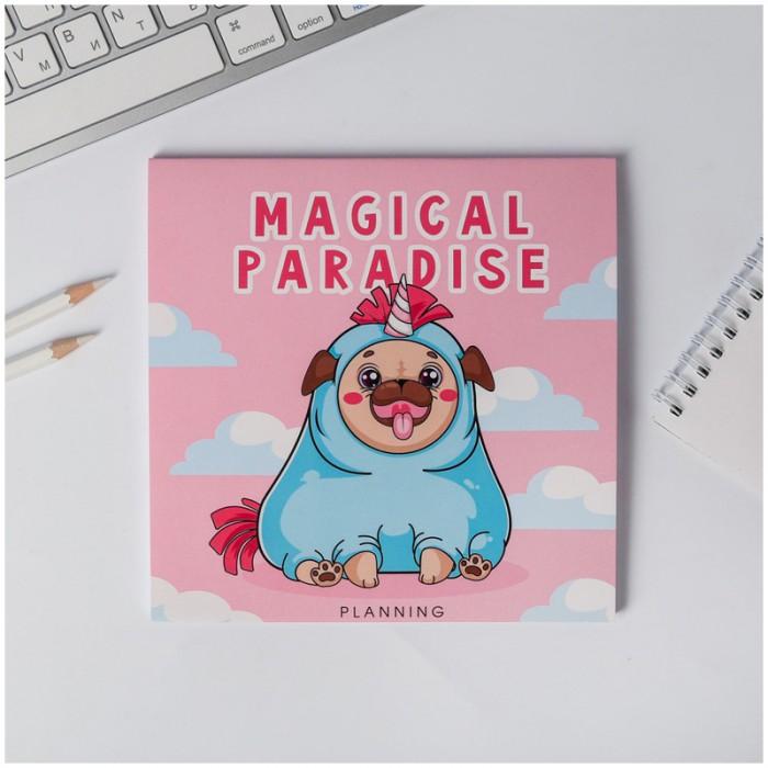 Канцелярия ArtFox Планер недатированный Magical paradise 50 листов