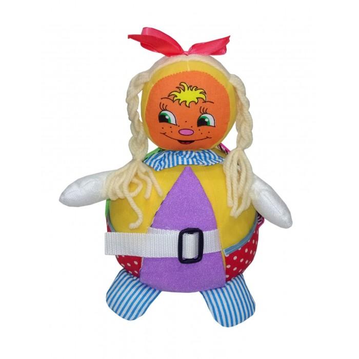 Купить Мягкие игрушки, Мягкая игрушка Учитель Кукла мягконабивная Умняша 23 см