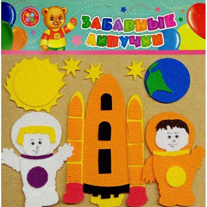 Картинка для Игры для малышей Учитель Игра развивающая Космос и раскраска Загадочный космос