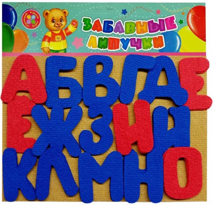 Учитель Игра развивающая Буквы и прописи Печатные буквы