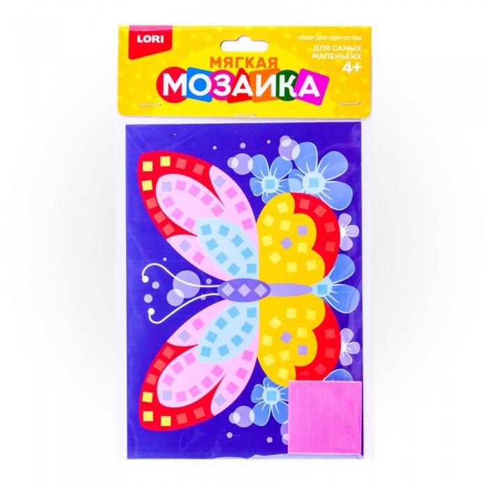 Мозаика Lori Мягкая мозаика Яркая бабочка