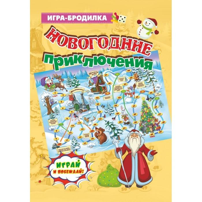 новогодние приключения маши и вити книга купить