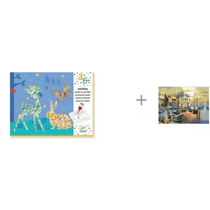 Картинка для Наборы для творчества Djeco для творчества Разноцветный парад и Картина по номерам Гавань