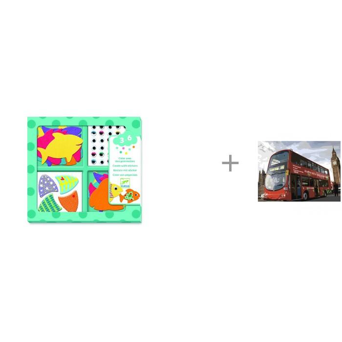 Картинка для Наборы для творчества Djeco для творчества Рыбки и Картина по номерам Лондон