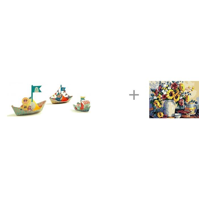Картинка для Наборы для творчества Djeco для творчества Кораблики и Раскраска по номерам на картоне Натюрморт с подсолнухами