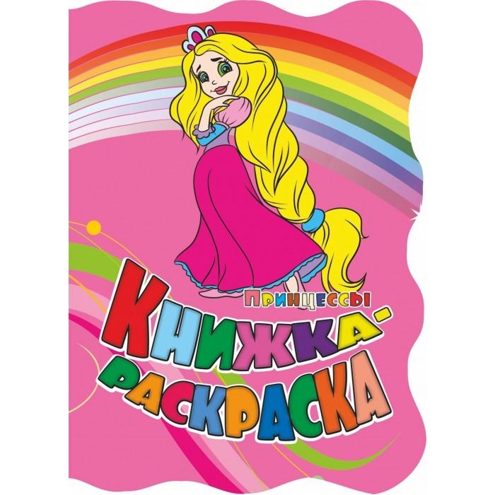 Картинка для Раскраски Учитель Принцессы (с вырубкой)