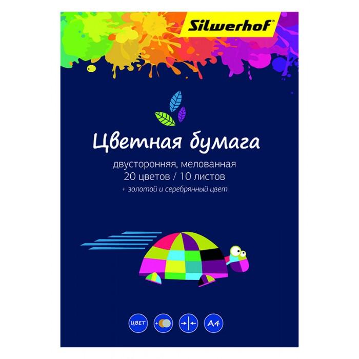 Канцелярия Silwerhof Цветная бумага Цветландия A4 10 листов 20 цветов недорого