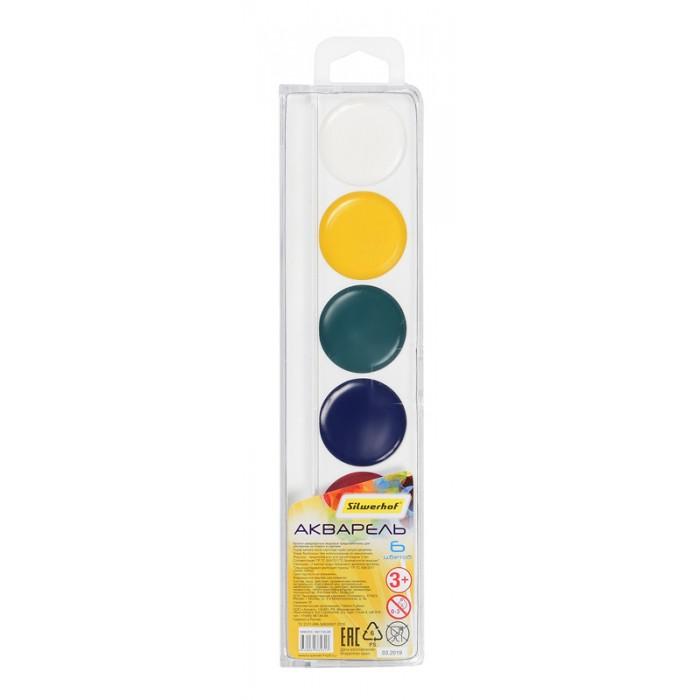 Краски Silwerhof Краски акварельные Солнечная коллекция 6 цветов краски луч престиж 18 цветов без кисти акварельные