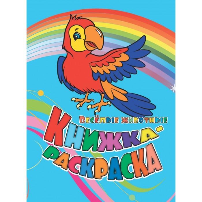 Картинка для Раскраски Учитель Веселые животные