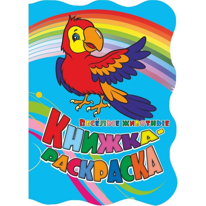 Картинка для Раскраски Учитель Веселые животные (с вырубкой)