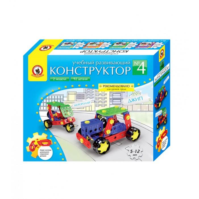 Конструкторы Русский стиль учебный развивающий № 4: мотороллер, джип (92 детали)