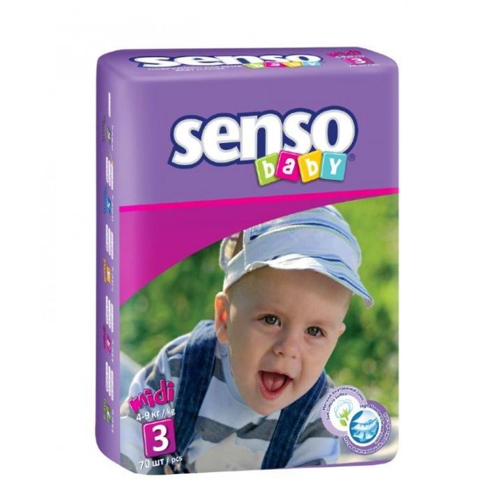 Подгузники, Гигиена и здоровье купить недорого в интернет-магазине в ... 7cbed925d2e