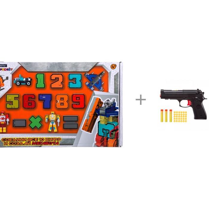 Купить Роботы, 1 Toy Робот Трансботы Боевой расчет и оружие Bondibon с мягкими пульками 2 в 1