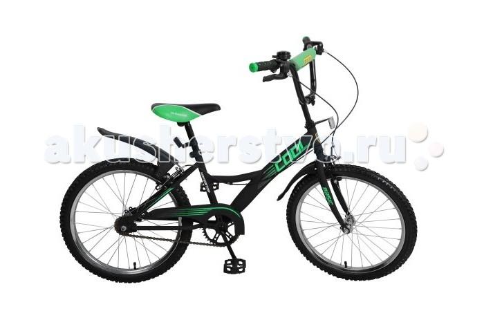 Велосипед двухколесный Navigator Basic Cool 20 KiteBasic Cool 20 KiteВелосипед Navigator Basic Cool Kite 20 - это хорошо собранный и надёжный велосипед для ребёнка. Модель подойдет для ребенка ростом 120-145 см. Катание на велосипеде благоприятно влияет на здоровье, укрепляет мышцы, развивает зрение, учит ориентироваться в пространстве и принимать решения.   Особенности: Тип: подростковый Материал рамы: сталь Амортизация: отсутствует Конструкция вилки: жесткая Конструкция рулевой колонки: неинтегрированная, резьбовая Диаметр колес: 20 дюймов Материал обода: алюминиевый сплав Двойной обод: нет Материал бортировочного шнура: металл Тип переднего тормоза: ручной Тип заднего тормоза: ручной Количество скоростей: 1 Уровень каретки: начальный Конструкция каретки: неинтегрированная Тип посадочной части вала каретки: квадрат Количество звезд в кассете: 1 Количество звезд системы: 1 Конструкция педалей: платформы Конструкция руля: изогнутый Настройка положения руля: регулируемый подъем Материал рамки седла: сталь Комфорт: защита цепи<br>