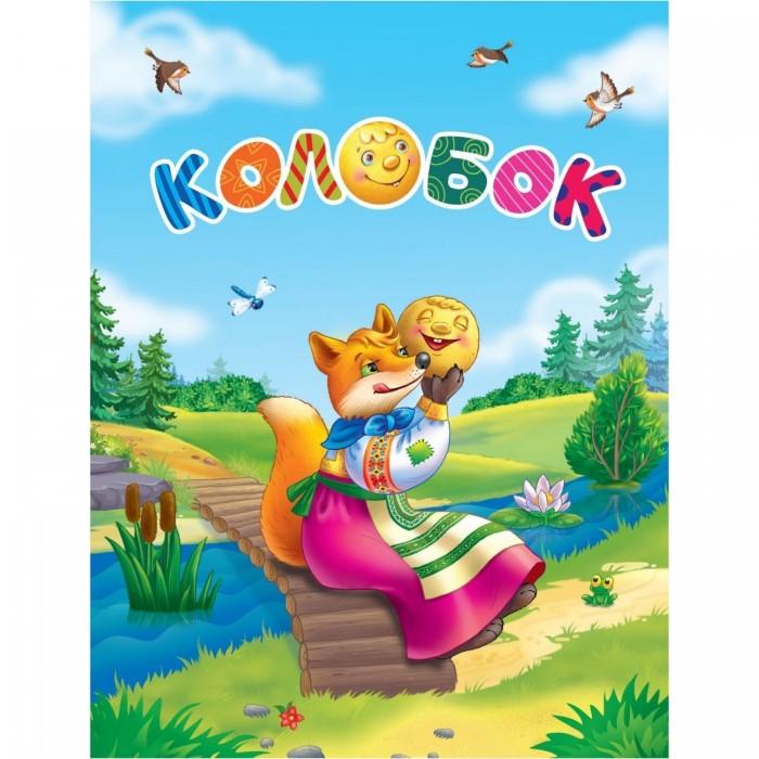 Картинка для Художественные книги Учитель Сказка-малышка Колобок