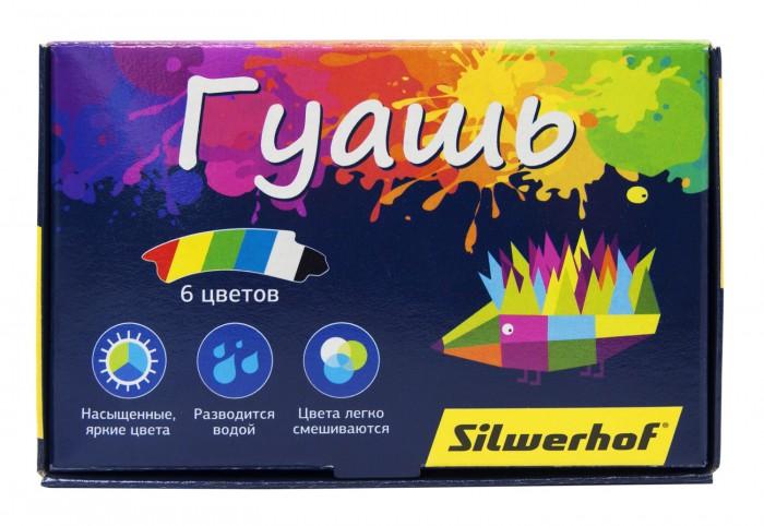 Краски Silwerhof Гуашь Цветландия 6 цветов 20 мл