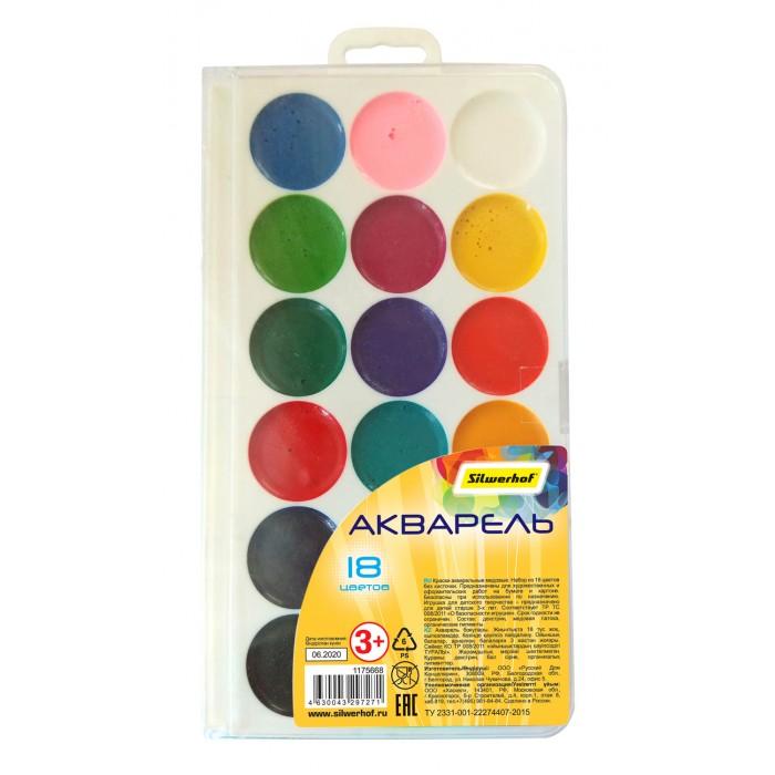 Краски Silwerhof Краски акварельные Солнечная коллекция 18 цветов краски луч престиж 18 цветов без кисти акварельные