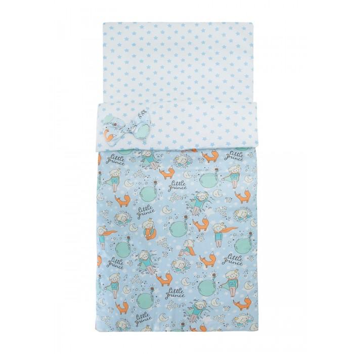 Купить Спальные конверты, Спальный конверт AmaroBaby мешок Magic Sleep Маленький принц