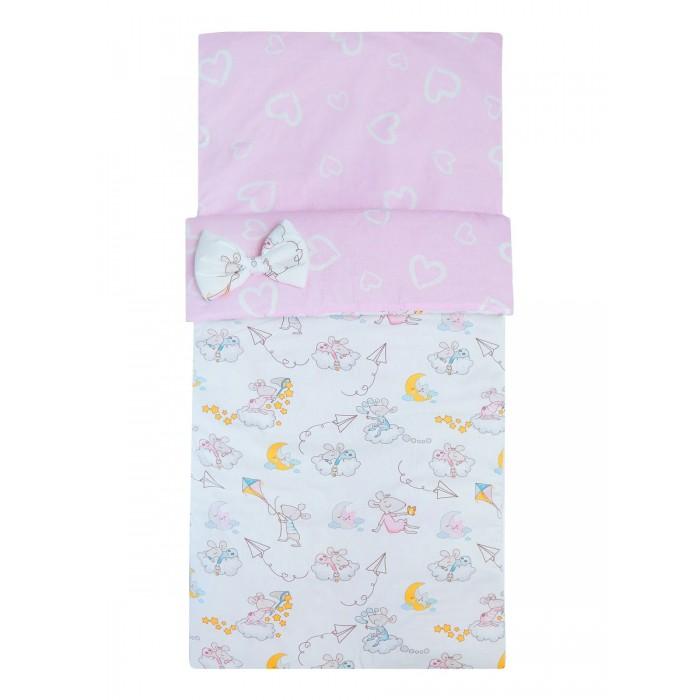 Купить Спальные конверты, Спальный конверт AmaroBaby мешок Magic Sleep Мышата в облаках