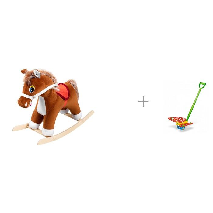 Купить Качалки-игрушки, Качалка Kett-Up Добрая Лошадка и каталка-игрушка Стеллар Бабочка