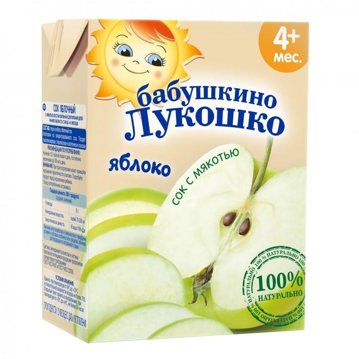 Соки и напитки Бабушкино лукошко Сок яблочный с мякотью 200 мл с 4х мес. (тетра пак)