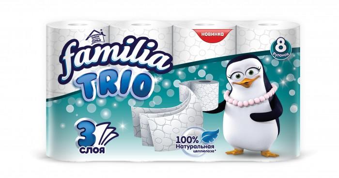 Хозяйственные товары Familia Trio Туалетная бумага 3 слоя 8 шт.